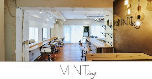 mintinginfo